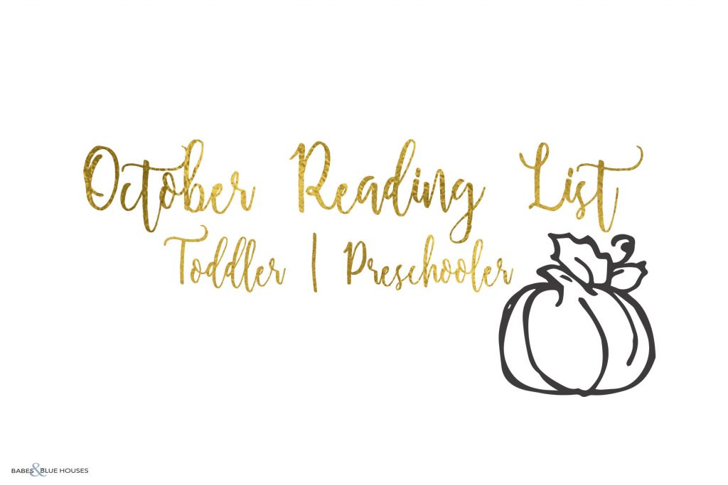 "<span class=""entry-title-primary"">October Reading List</span> <span class=""entry-subtitle"">Toddler 
